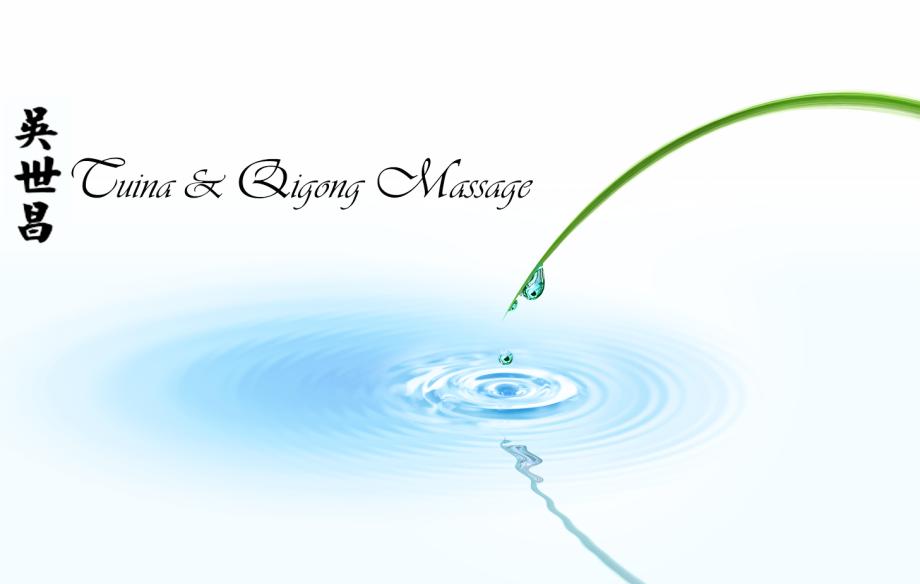 Massage Hannover, Massagen Hannover