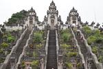 TCM-Studienreise Bali 2021 Bild 1